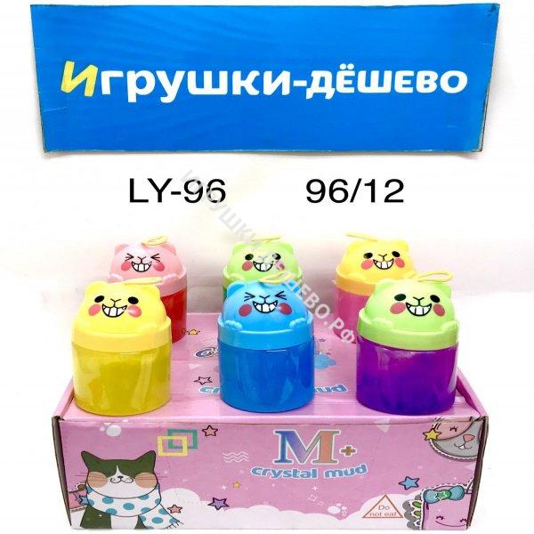 1611 Мягкая игрушка 12 шт в блоке,10 блоке в кор. 1611