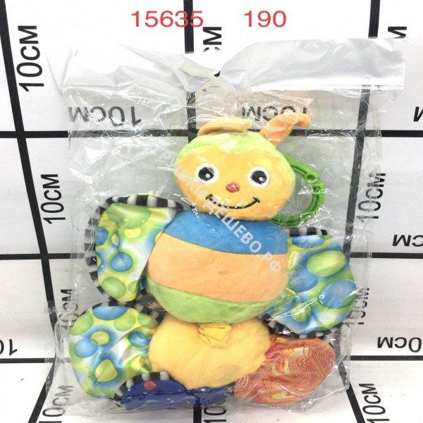 15635 Мягкая игрушка погремушка (муз.), 190 шт. в кор. 15635