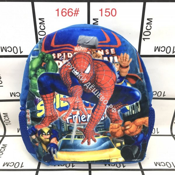 166# Рюкзак Паук, 150 шт. в кор.  166#