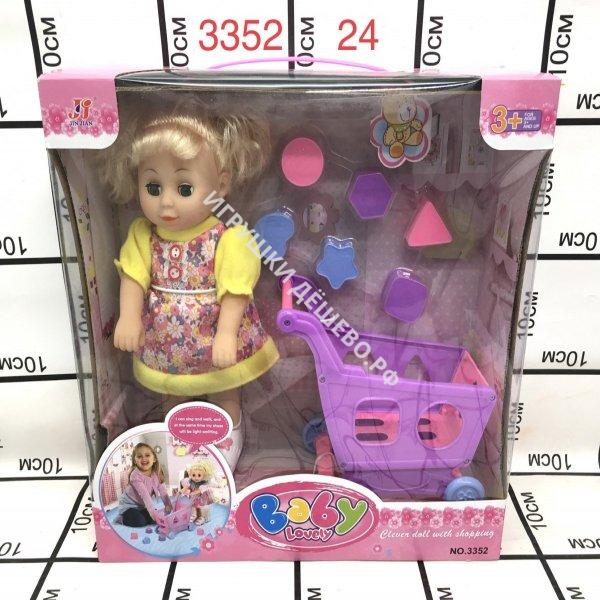 3352 Кукла с аксессуарами, 24 шт. в кор.  3352