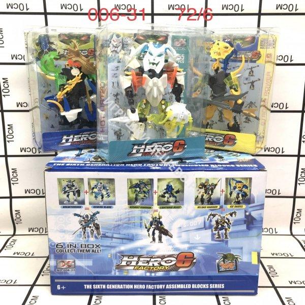 006-31 Роботы 6 шт. в блоке, 72 шт. в кор.  006-31