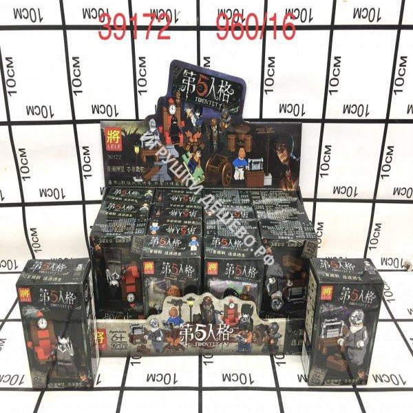 39172 Конструктор 16 шт. в блоке, 960 шт. в кор.  39172
