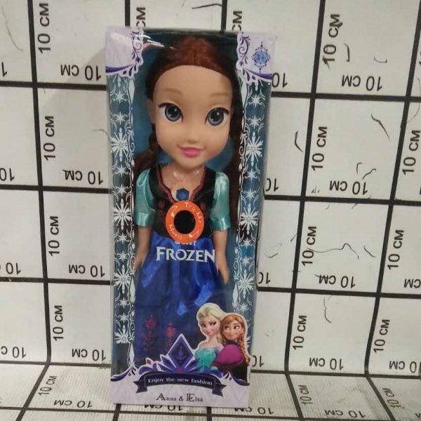 Кукла Холод  BL189