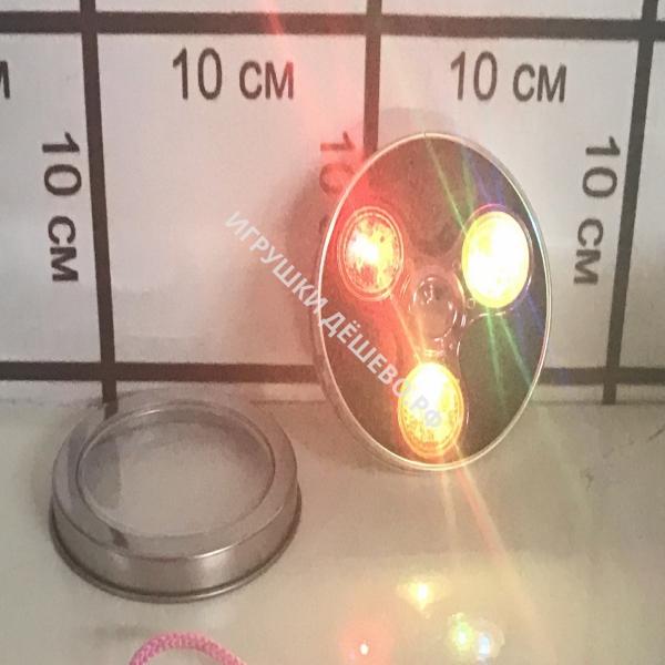 Спиннер  метал свет 2608-01В