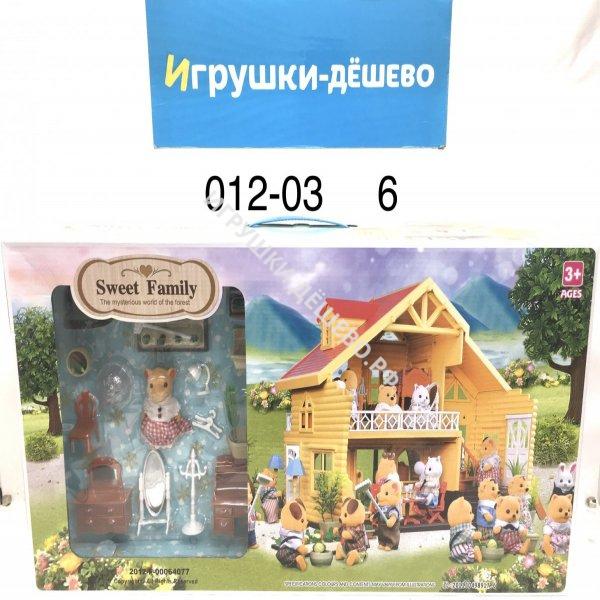 012-03 Счастливая семья Домик, 6 шт. в кор.  012-03