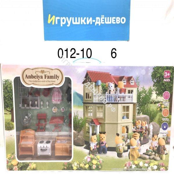 012-10 Счастливая семья большой набор, 6 шт. в кор. 012-10