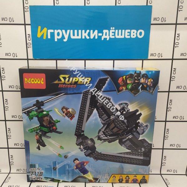 Конструктор герои 518 дет. 24 шт в кор. 7118 7118