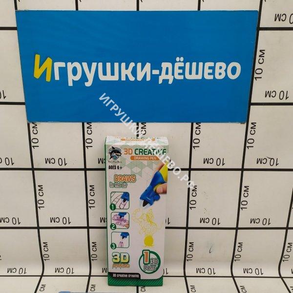 3D Ручка 120 шт в кор. 8801-1A 8801-1A