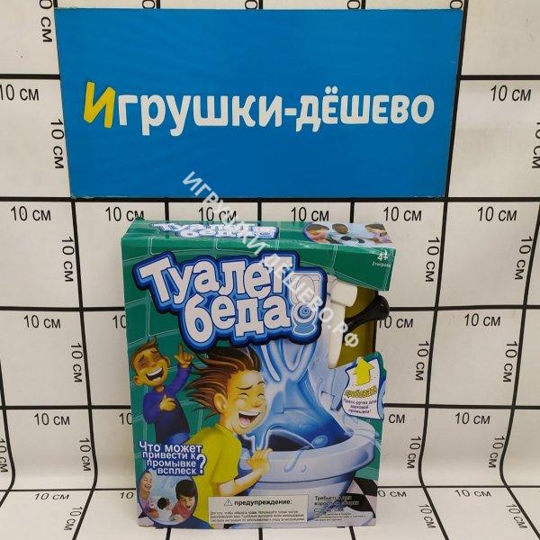 """Настольная игра """"Туалет беда"""", 48 шт. в кор. 7711 7711"""