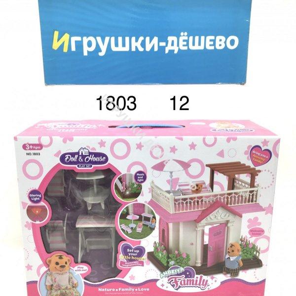 """1803 Счастливая семья """"Пикник"""" 12 шт в кор. 1803"""