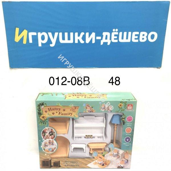 """012-08B Счастливая семья """"Набор мебели"""" 48 шт в кор. 012-08B"""