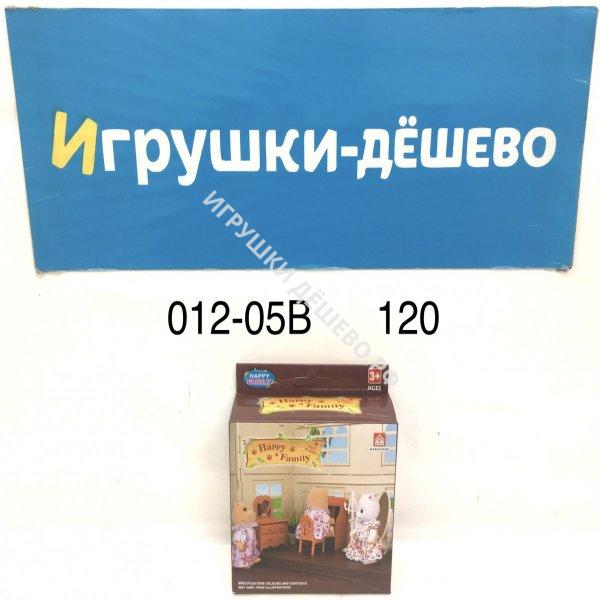 012-05B Счастливая семья 120 шт в кор.  012-05B