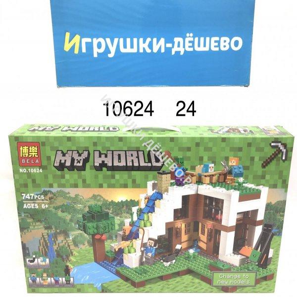 10624 Конструктор Герои из кубиков 747 дет., 24 шт. в кор. 10624