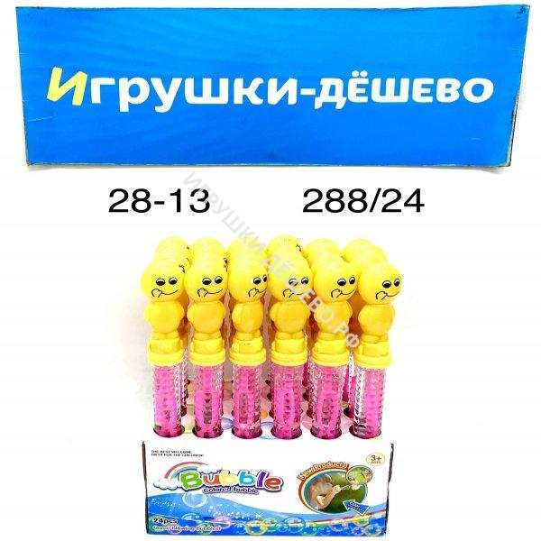 11027 Конструктор Герои из кубиков 375 дет., 60 шт. в кор. 11027