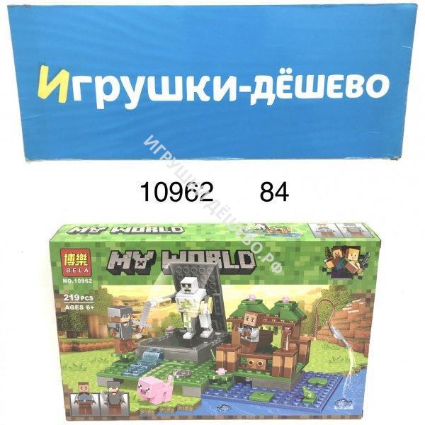 10962 Конструктор Герои из кубиков 219 дет., 84 шт. в кор. 10962
