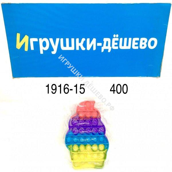 1916-15 Поп ит Пирожное, 400 шт. в кор. 1916-15