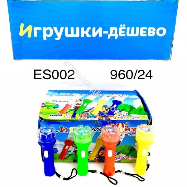 350 Машинки Конструктор с шуруповёртом 24 шт. в блоке, 192 шт. в кор. 350