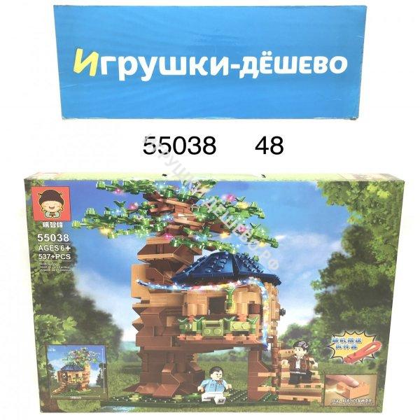 55038 Конструктор Домик на дереве 537 дет., 48 шт. в кор. 55038