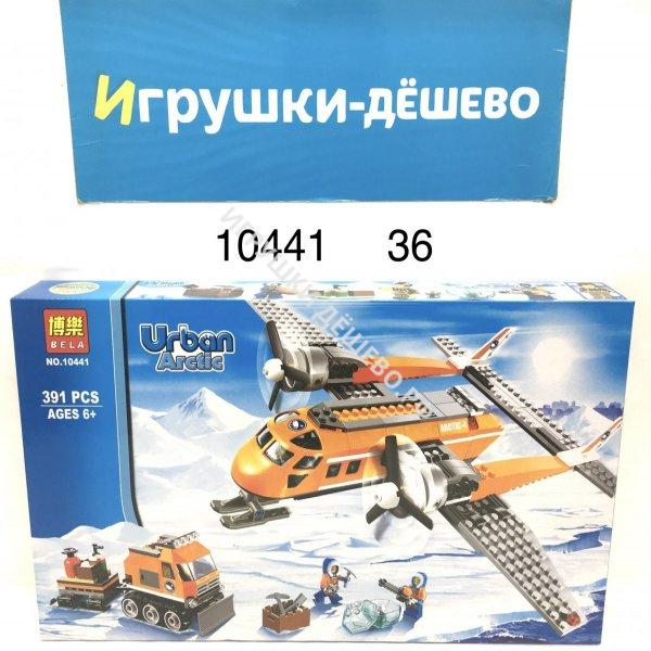 10441 Конструктор Город 391 дет., 36 шт. в кор.  10441