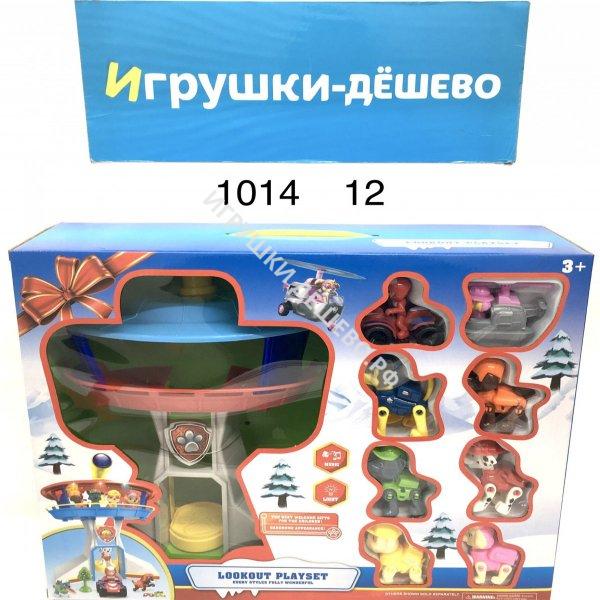 1014 Собачки База набор, 12 шт. в кор. 1014