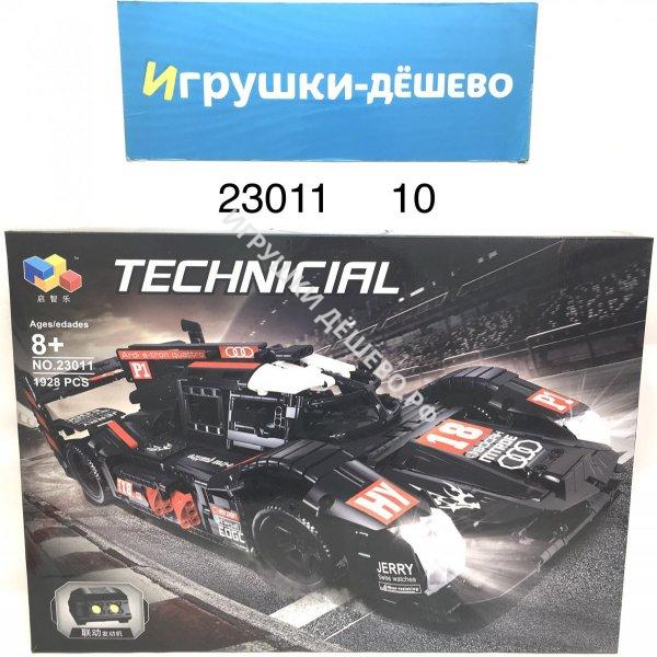 23016 Конструктор Автомобиль 2886 дет., 10 шт. в кор. 23016