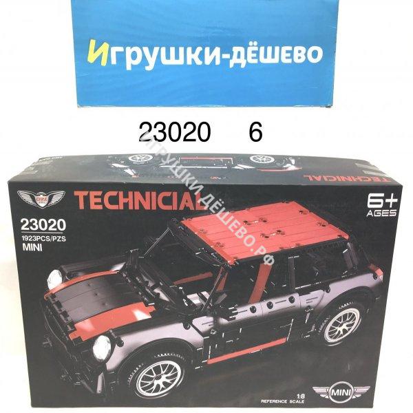 23020 Конструктор Автомобиль 1923 дет., 6 шт. в кор. 23020