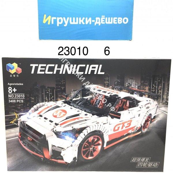 23010 Конструктор Автомобиль 3408 дет., 6 шт. в кор. 23010