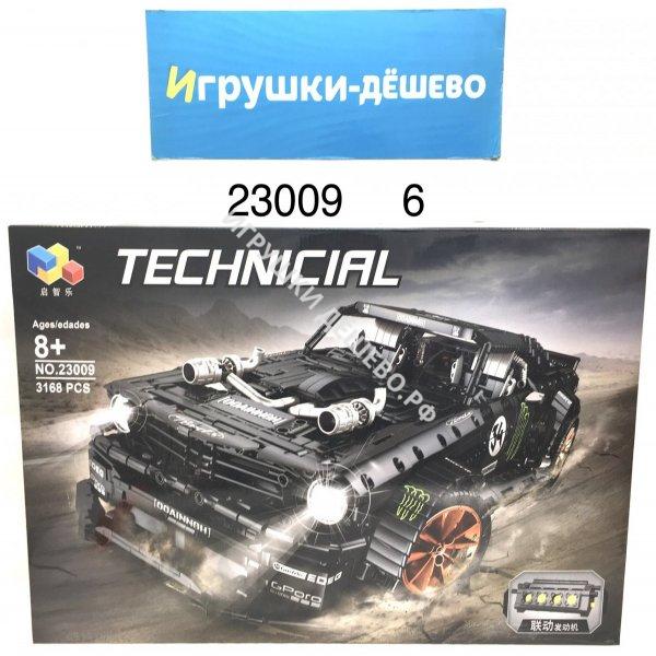 23009 Конструктор Автомобиль 3168 дет., 6 шт. в кор. 23009