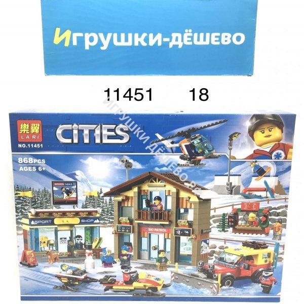 11451 Конструктор Город 868 дет., 18 шт. в кор. 11451