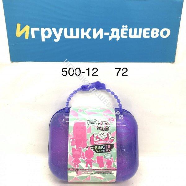 500-12 Кукла в шаре Капсула, 72 шт. в кор. 500-12