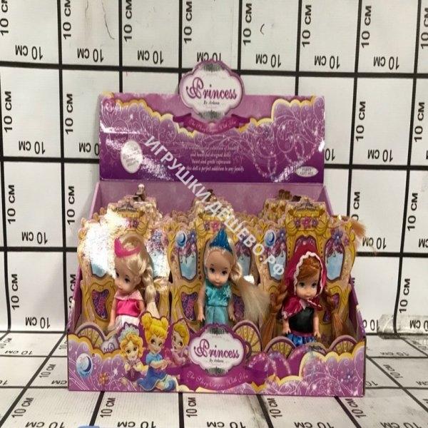 Куклы Принцессы 12 шт в блоке A315