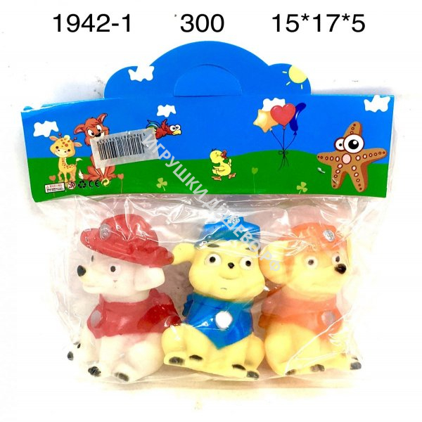1942-1 Резиновые игрушки Собачки, 300 шт. в кор.  1942-1