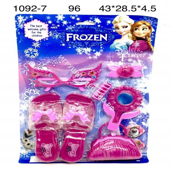 1092-7 Украшения для девочек Холод, 96 шт. в кор.  1092-7