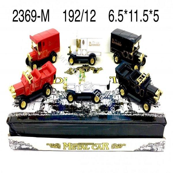 2369-M Модельки машин (металл) 12 шт. в блоке,16 блоке. в кор. 2369-M