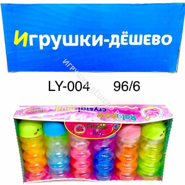815A Машинка-трансформер 8 шт. в блоке,24 блоке. в кор.  815A