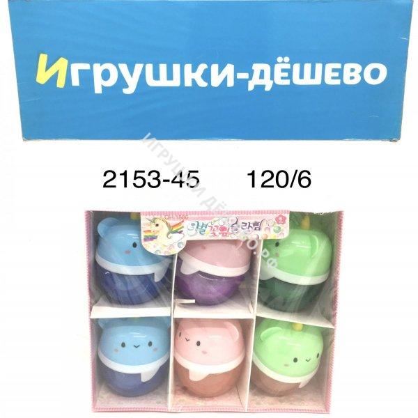 2153-45 Лизуны мышки 6 шт в блоке, 120 шт в кор. 2153-45