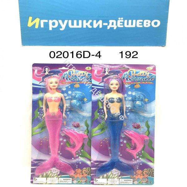 02016D-4 Кукла Русалка 192 шт в кор.  02016D-4