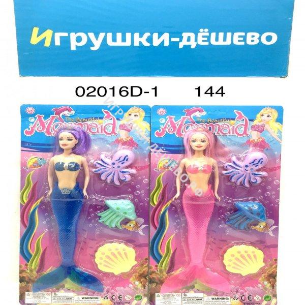 02016D-1 Кукла Русалка 144 шт в кор.  02016D-1
