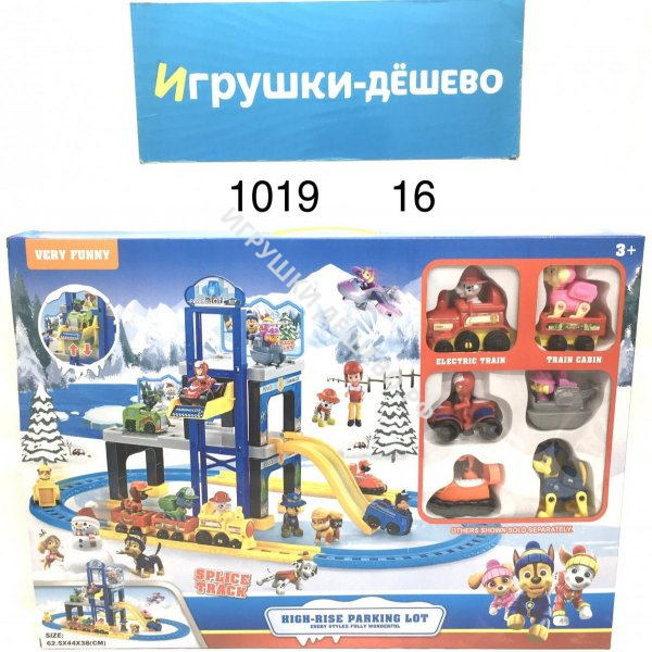 1019 Собачки на паровозиках 16 шт в кор.  1019