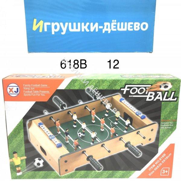 618B Настольный футбол 12 шт в кор. 618B