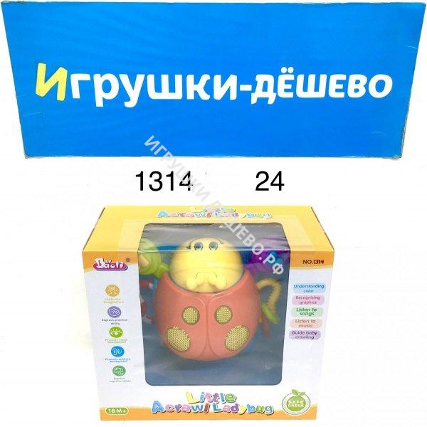 1314 Игрушка для малышей Божья коровка (звук, свет), 24 шт. в кор.  1314