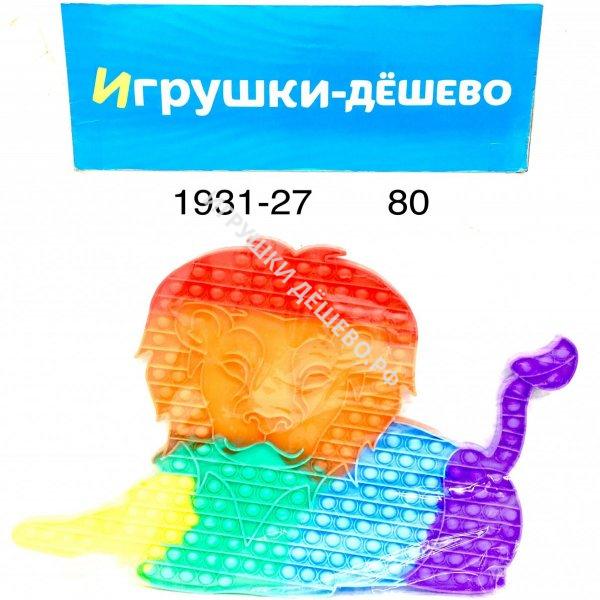 1931-27 Поп ит Лев, 80 шт. в кор. 1931-27