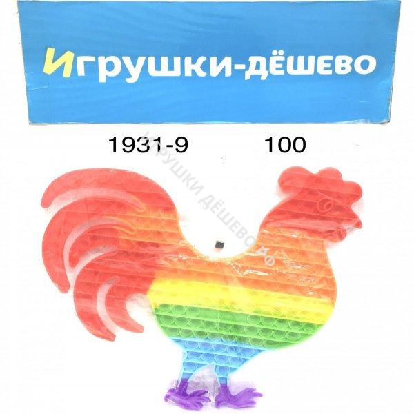 1931-9 Поп ит Петух, 100 шт. в кор. 1931-9