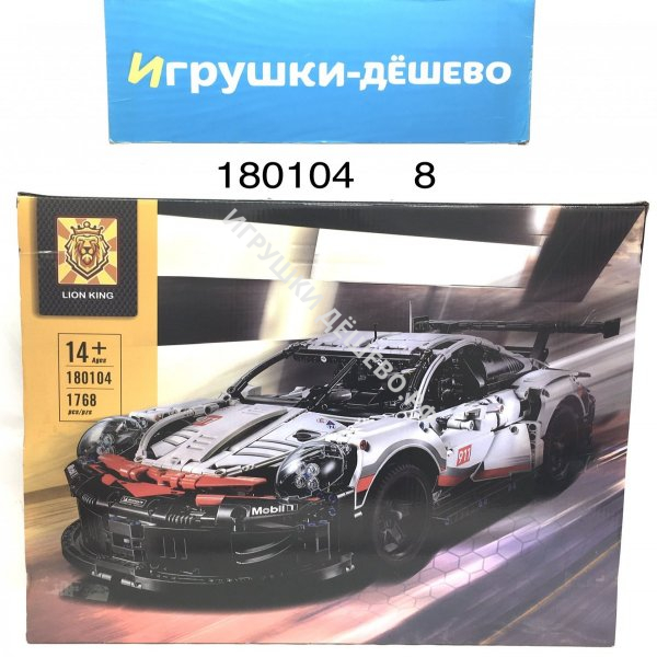 180104 Конструктор Автомобиль 1768 дет., 8 шт. в кор. 180104