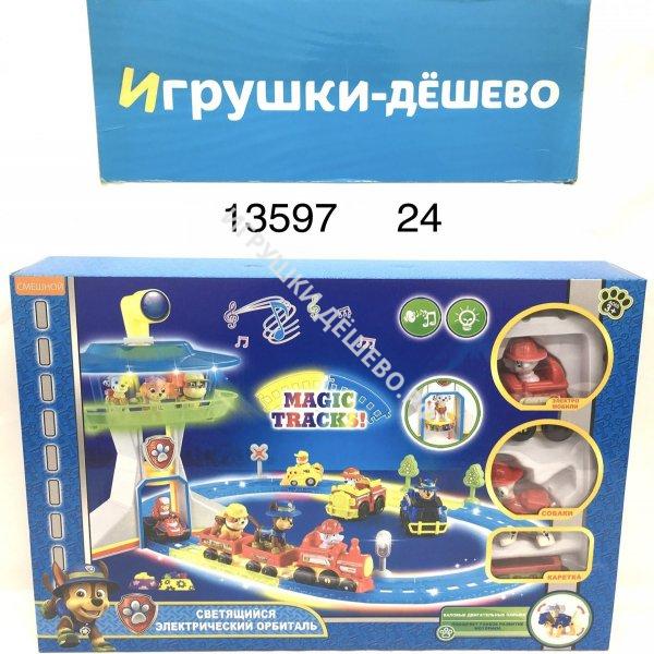 13597 Собачки База трек, 24 шт. в кор. 13597