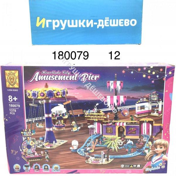 180079 Конструктор для девочек 1378 дет., 12 шт. в кор. 180079