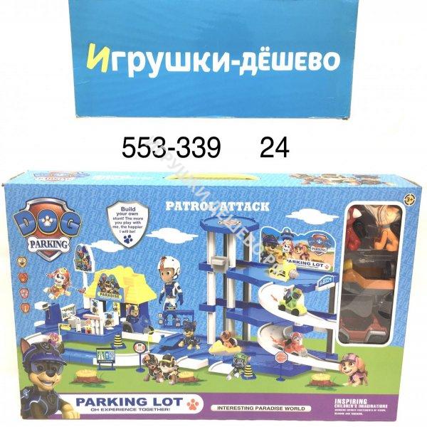 553-339 Собачки Паркинг набор, 24 шт. в кор. 553-339