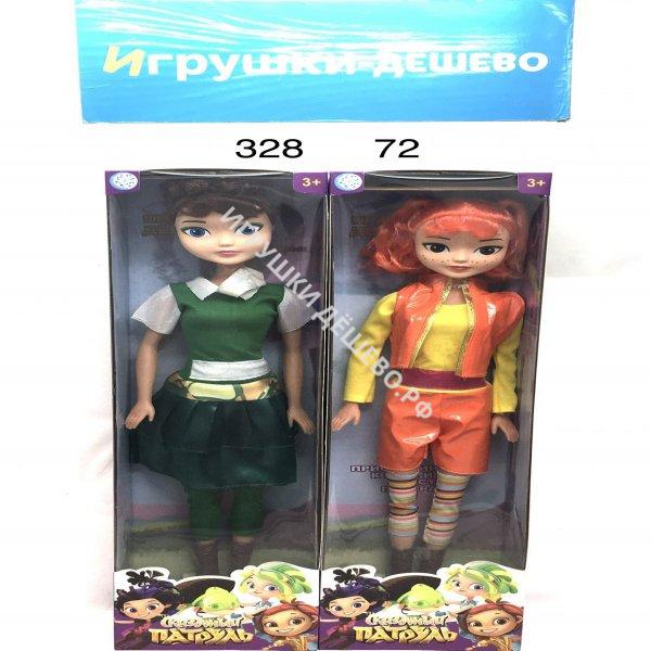 328 Кукла Патруль, 72 шт. в кор. 328