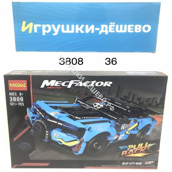 3808 Констуктор Автомобиль 521 дет., 36 шт. в кор. 3808
