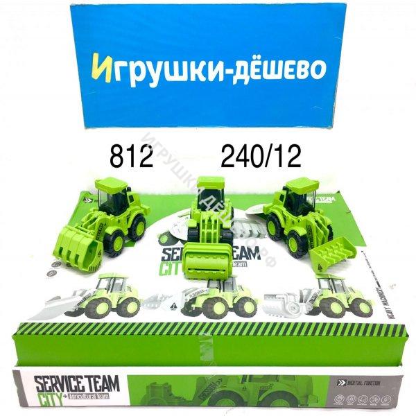 812 Трактор 12 шт. в блоке,20 блоке. в кор. 812